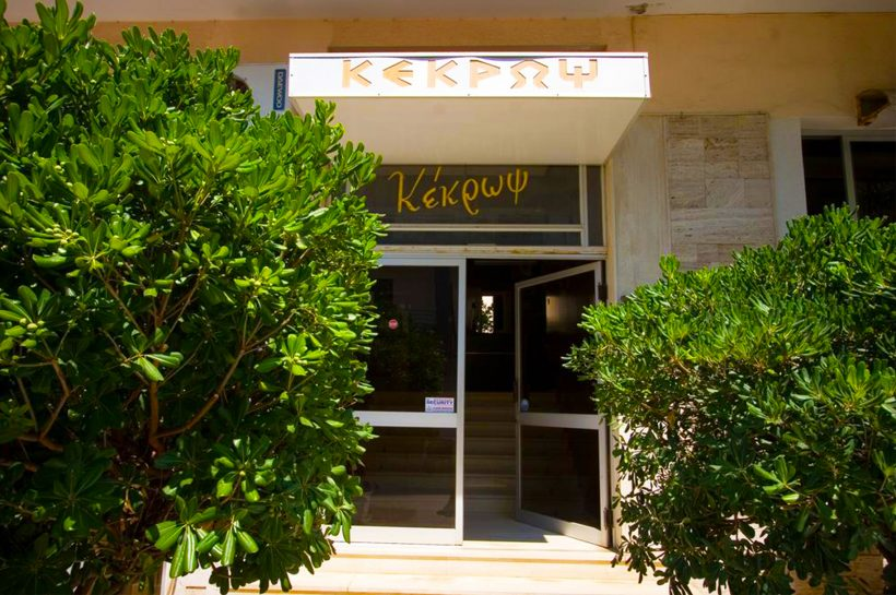 Edipsos – HOTEL KEKROPS