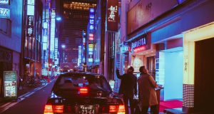 Ulice bez imena - Japan